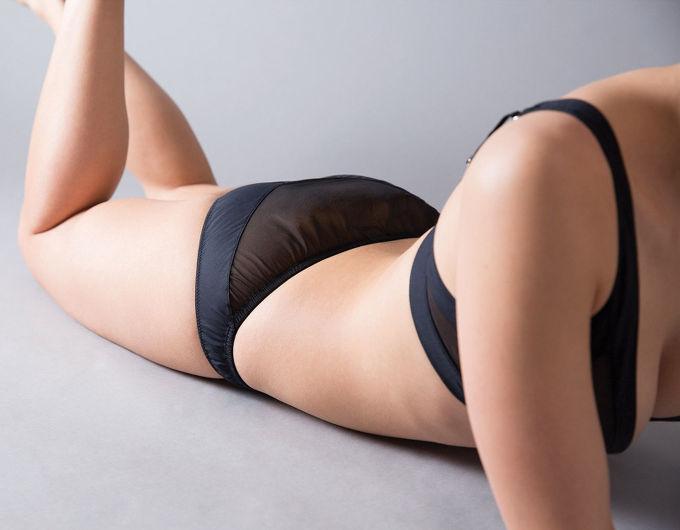 Rossell Lingerie on sale on Full Disclosure