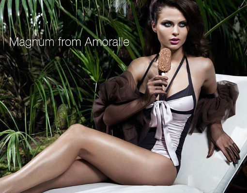 Amoralle - Collection Magnum