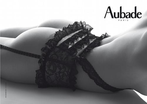 Aubade Desire Box